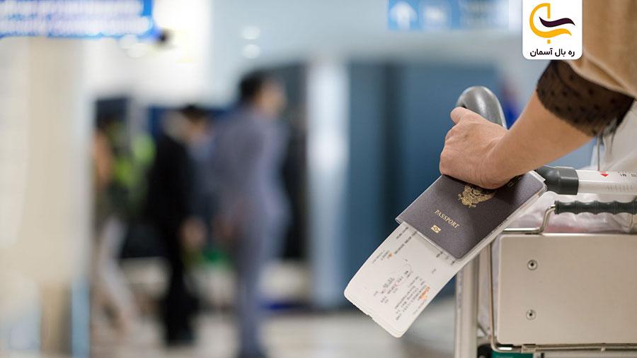 خرید بلیط هواپیما در لحظات نزدیک به پرواز