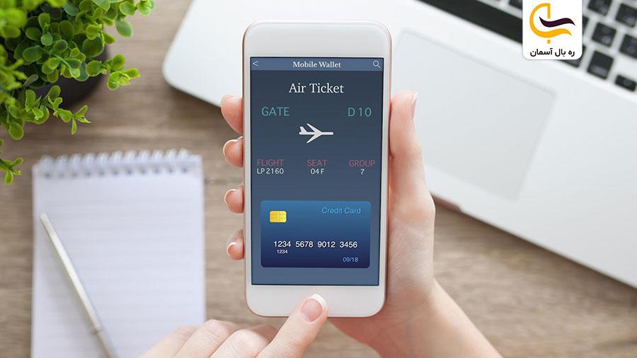 روش های خرید بلیط هواپیما ارزان