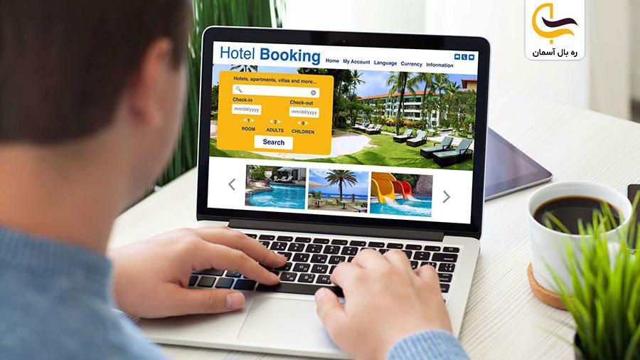 مزایای رزرو آنلاین هتل خارجی