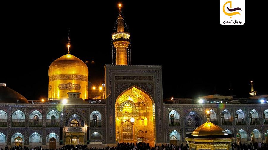 حرم امام رضا (ع)، مشهد