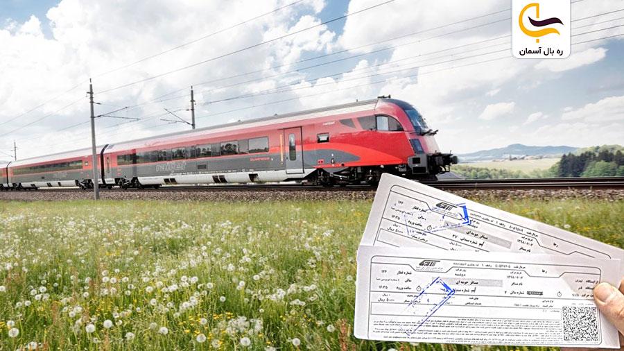 عوامل تأثیرگذار روی قیمت بلیط قطار