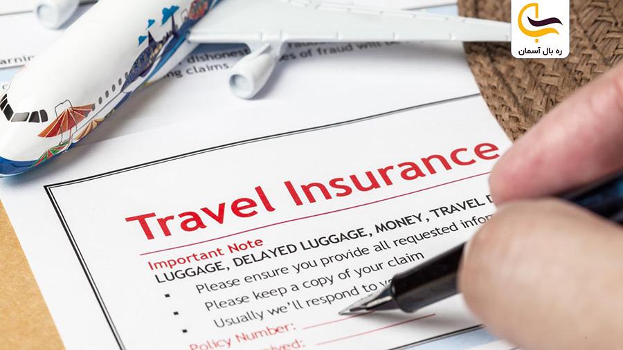 طرح های بیمه مسافرتی